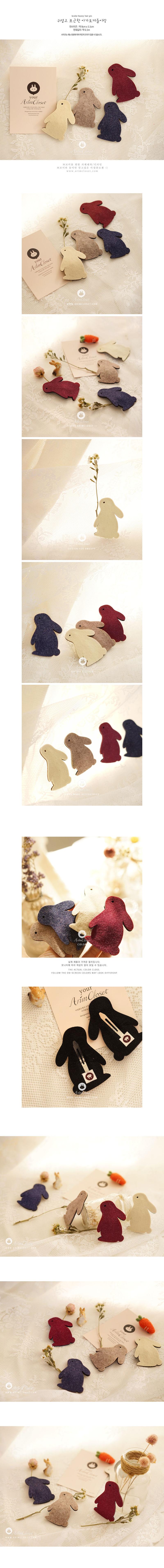 ARIM CLOSET - Korean Children Fashion - #Kfashion4kids - Bunny Hairpin - 2