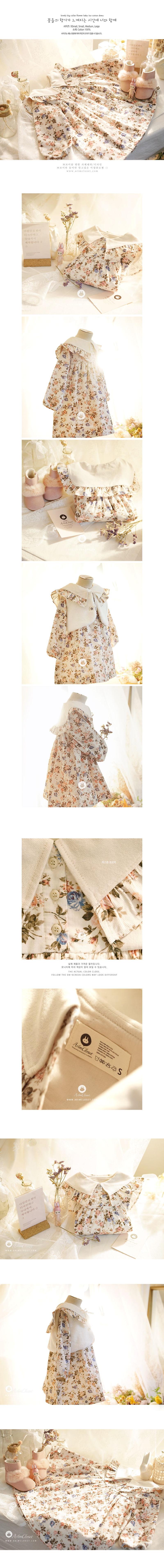ARIM CLOSET - Korean Children Fashion - #Kfashion4kids - Lovely Big Collar Flower Dress - 2