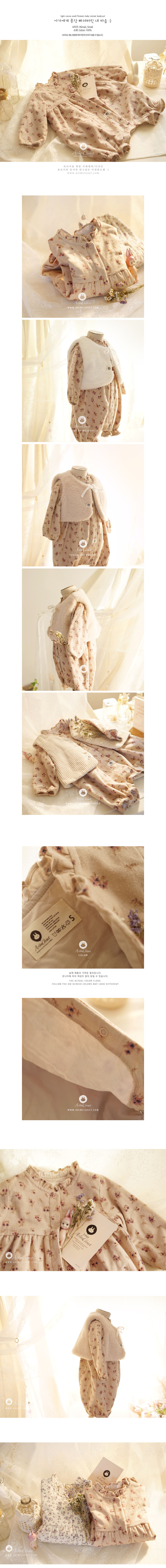 ARIM CLOSET - Korean Children Fashion - #Kfashion4kids - Small Flower Winter Bodysuit - 2