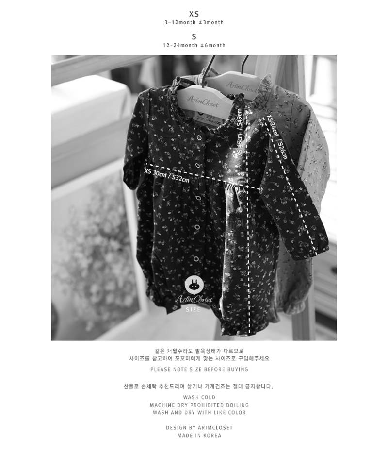 ARIM CLOSET - Korean Children Fashion - #Kfashion4kids - Small Flower Winter Bodysuit - 3