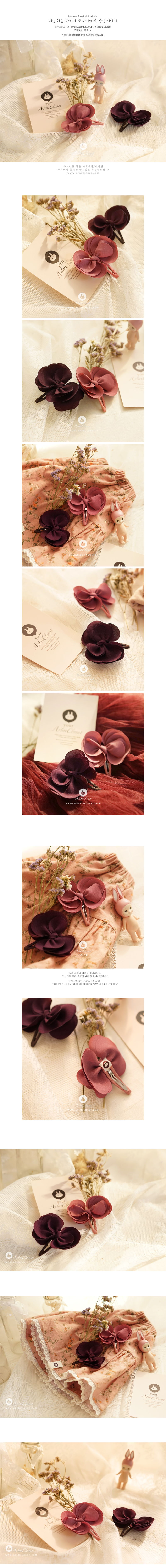 ARIM CLOSET - Korean Children Fashion - #Kfashion4kids - Burgundy Pink Hairpin - 2