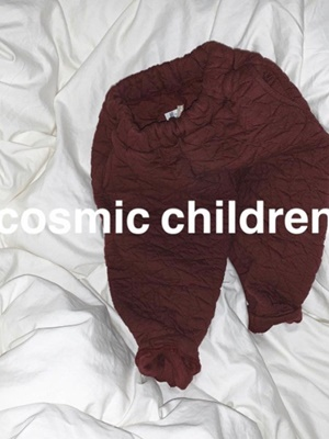 COSMIC CHILDREN - BRAND - Korean Children Fashion - #Kfashion4kids - Star Quilting Pants