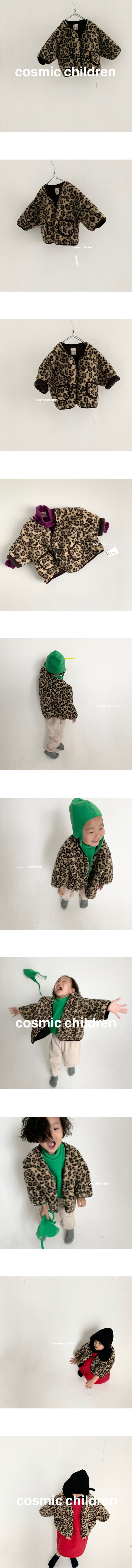 COSMIC CHILDREN - Korean Children Fashion - #Kfashion4kids - Leopard Dumble Jacket