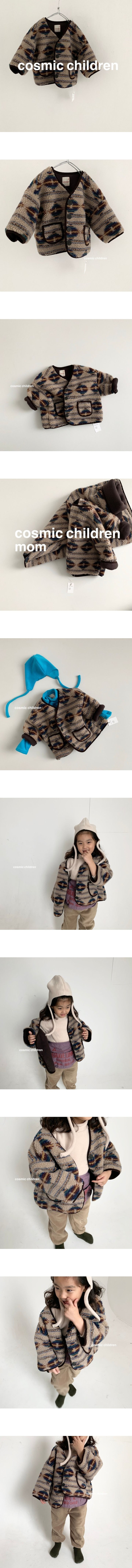 COSMIC CHILDREN - Korean Children Fashion - #Kfashion4kids - Bear Dumble Jumper with Mom
