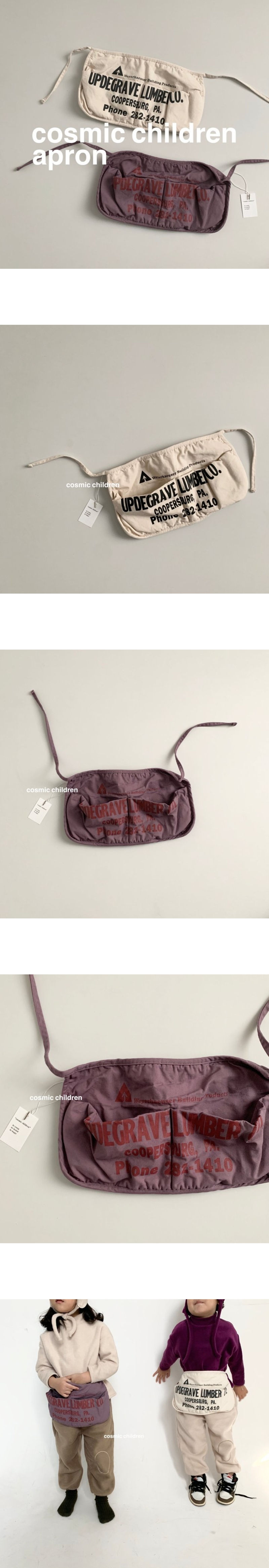 COSMIC CHILDREN - Korean Children Fashion - #Kfashion4kids - Cosmic Apron Bag