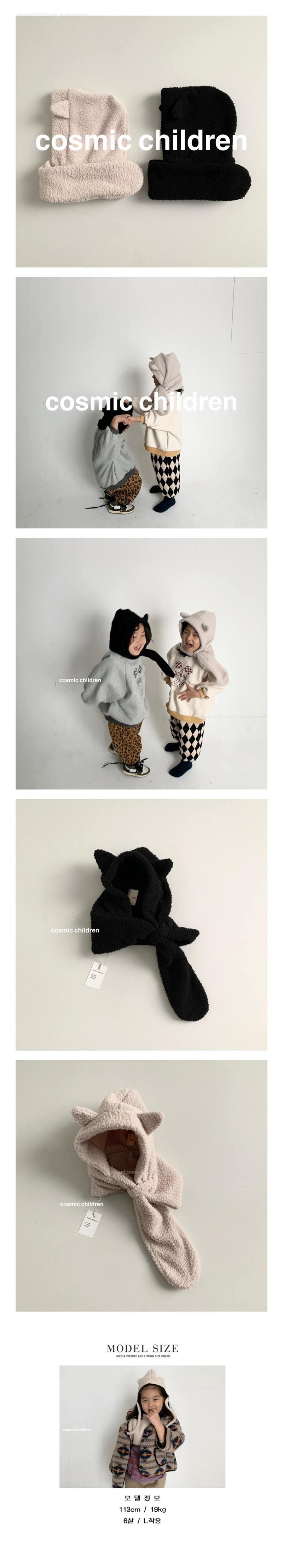 COSMIC CHILDREN - Korean Children Fashion - #Kfashion4kids - Cat Hat