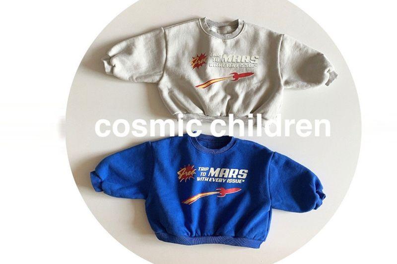 COSMIC CHILDREN - BRAND - Korean Children Fashion - #Kfashion4kids - Rocket MTM