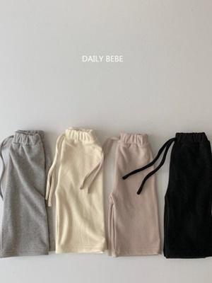 DAILY BEBE - BRAND - Korean Children Fashion - #Kfashion4kids - Mink Wide Pants