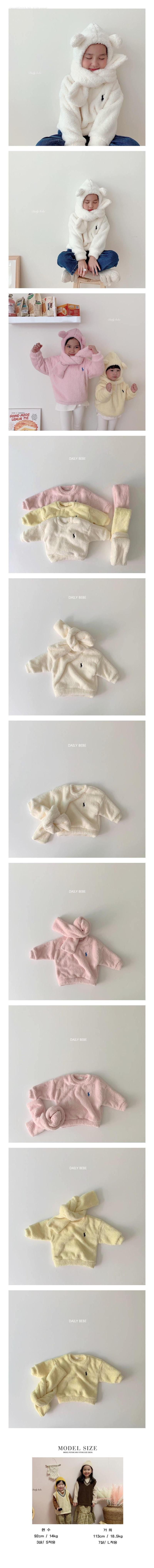 DAILY BEBE - Korean Children Fashion - #Kfashion4kids - Muffler MTM
