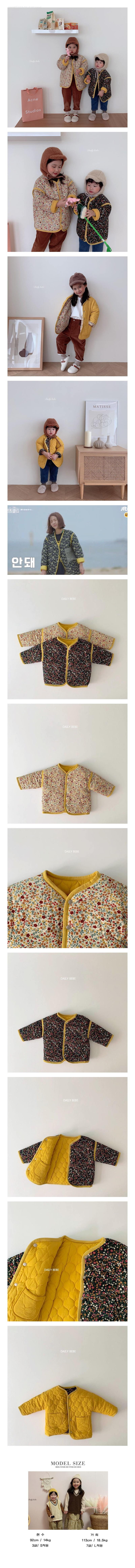 DAILY BEBE - Korean Children Fashion - #Kfashion4kids - Reversible Flower Jumper