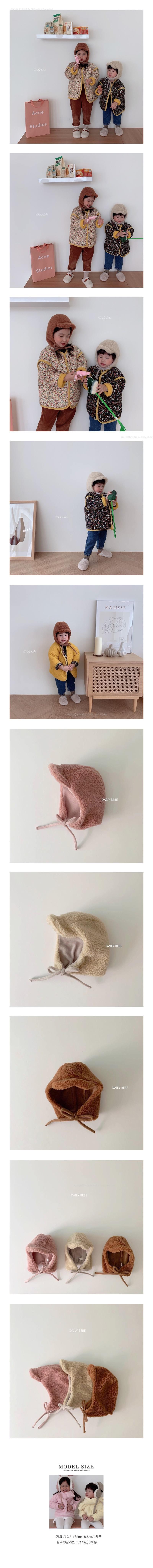 DAILY BEBE - Korean Children Fashion - #Kfashion4kids - Dumble Hat