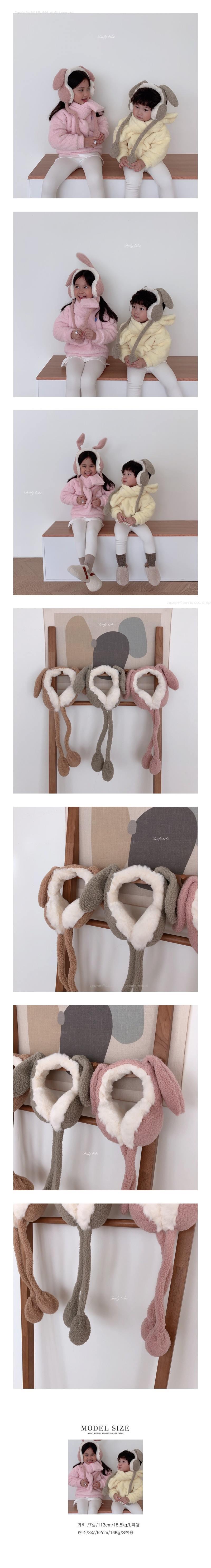 DAILY BEBE - Korean Children Fashion - #Kfashion4kids - Rabbit Earmuff
