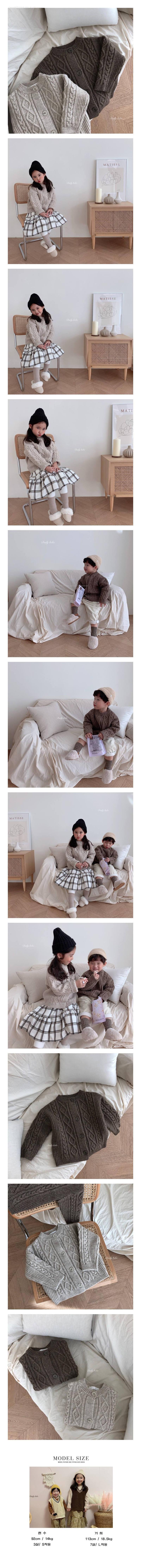 DAILY BEBE - Korean Children Fashion - #Kfashion4kids - Wool Twist Cardigan