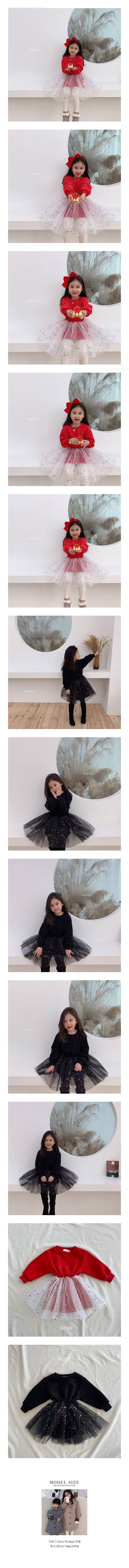 DAILY BEBE - Korean Children Fashion - #Kfashion4kids - Star Cha One-piece