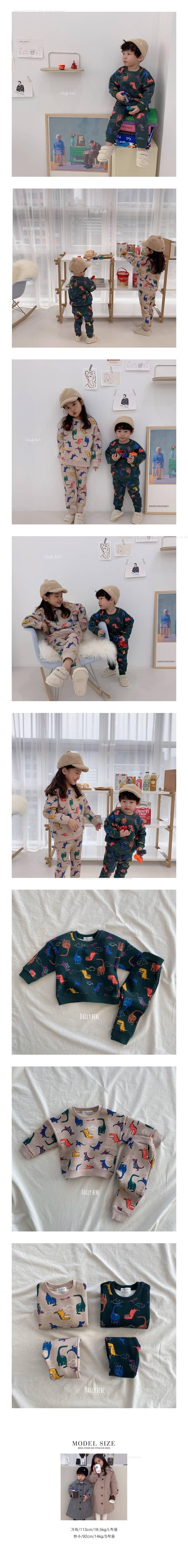 DAILY BEBE - Korean Children Fashion - #Kfashion4kids - Dino Top Bottom Set