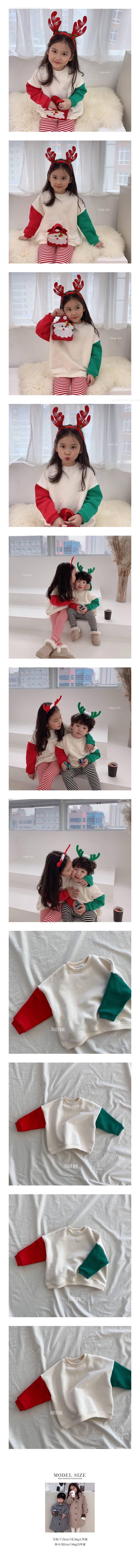 DAILY BEBE - Korean Children Fashion - #Kfashion4kids - Merry MTM