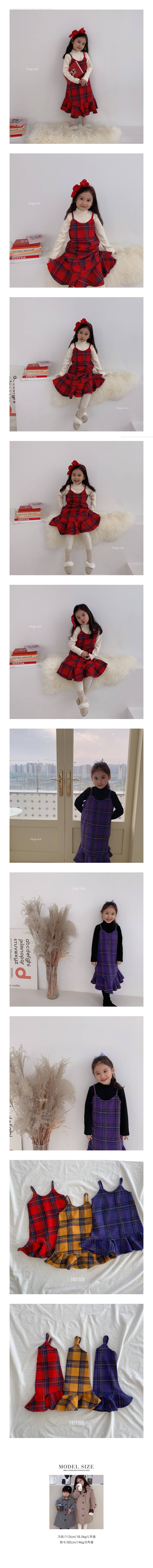 DAILY BEBE - Korean Children Fashion - #Kfashion4kids - Merry One-piece