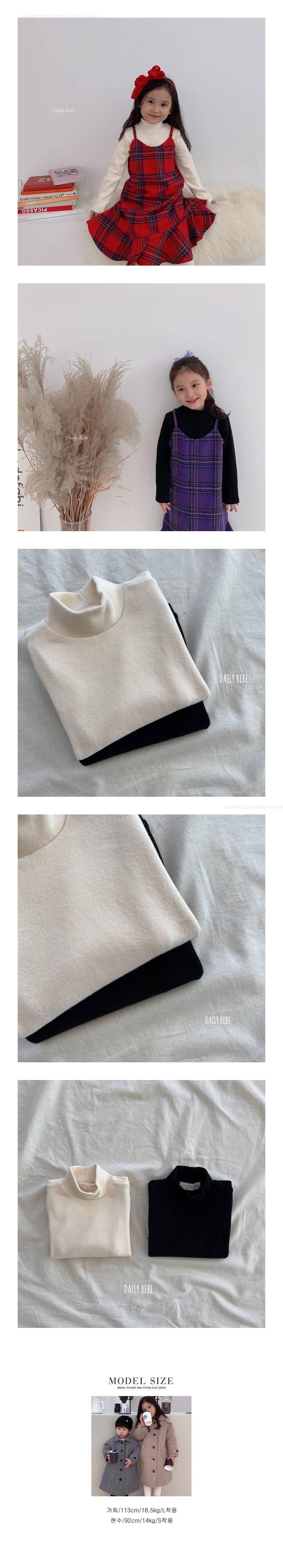 DAILY BEBE - Korean Children Fashion - #Kfashion4kids - Solid Turtleneck Tee