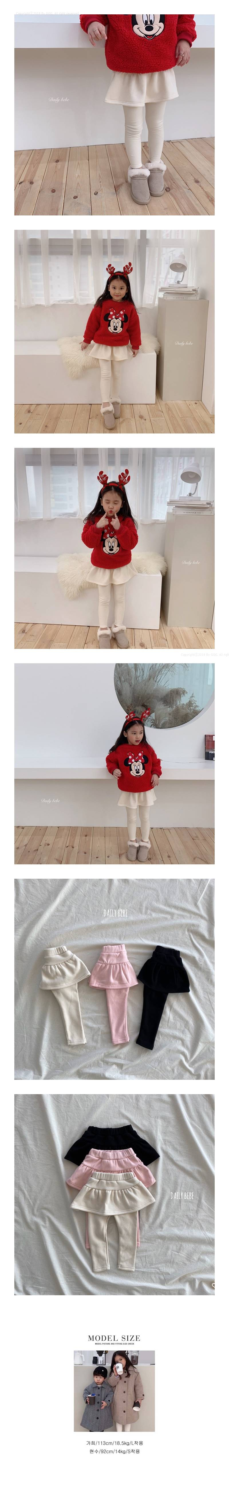 DAILY BEBE - Korean Children Fashion - #Kfashion4kids - Mink Skirt Leggings