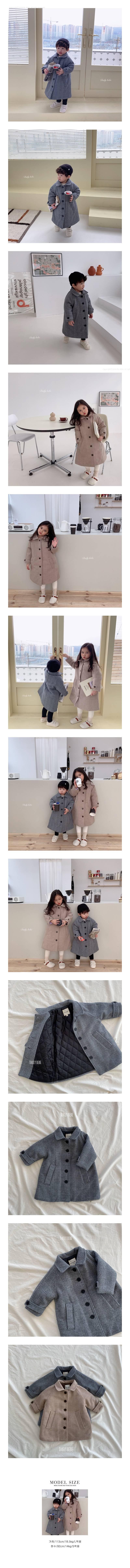 DAILY BEBE - Korean Children Fashion - #Kfashion4kids - Herringbone Coat
