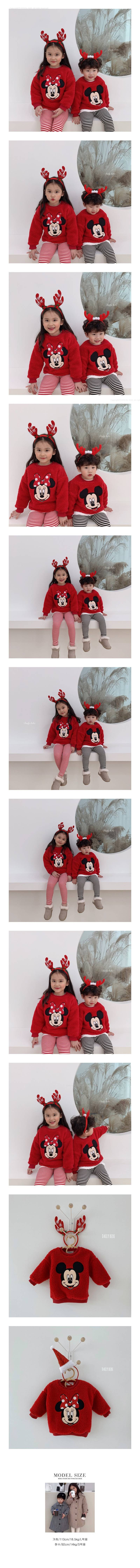DAILY BEBE - Korean Children Fashion - #Kfashion4kids - Dumble Mickey Mini MTM