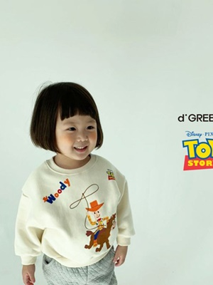 DIGREEN - BRAND - Korean Children Fashion - #Kfashion4kids - Woody MTM
