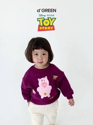 DIGREEN - BRAND - Korean Children Fashion - #Kfashion4kids - Hamm MTM