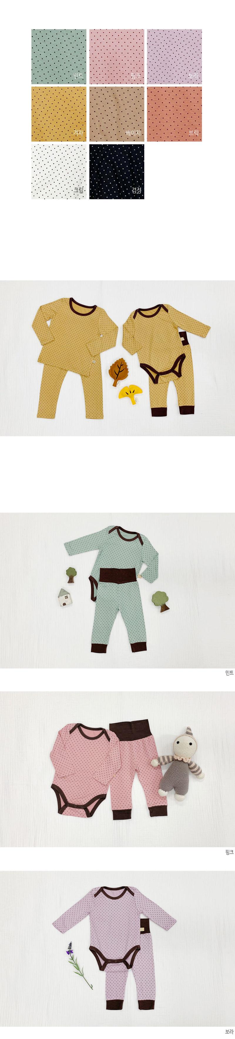 LIME & BLUE - Korean Children Fashion - #Kfashion4kids - Dot Heat Bodywuit with Pants - 2