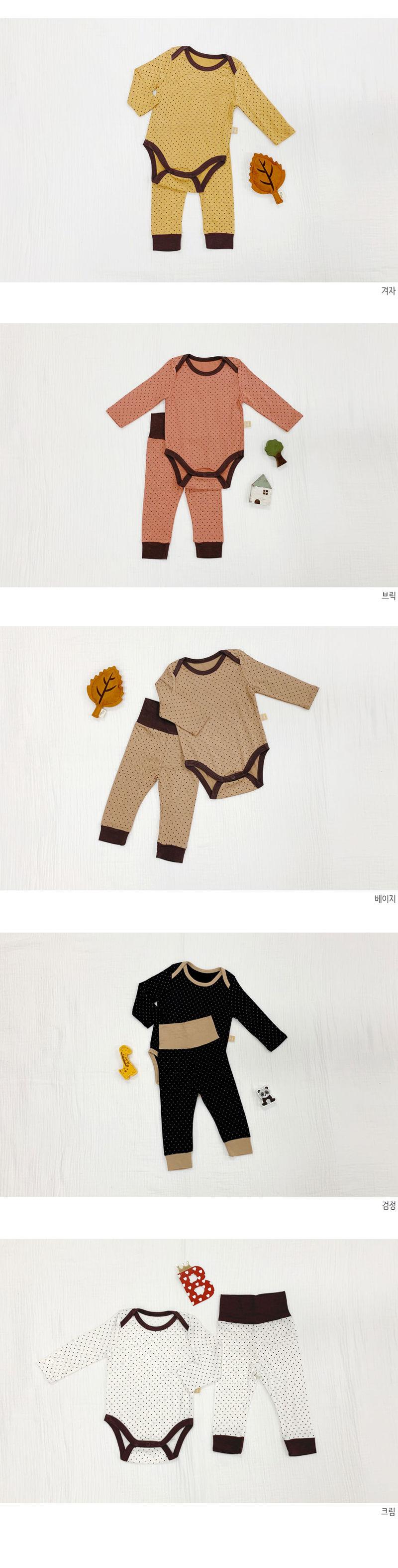 LIME & BLUE - Korean Children Fashion - #Kfashion4kids - Dot Heat Bodywuit with Pants - 3
