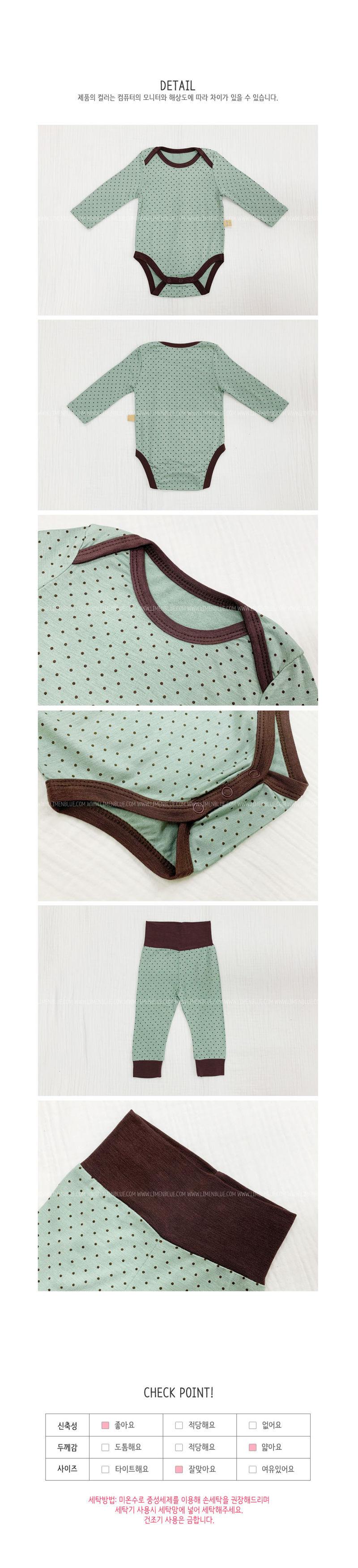 LIME & BLUE - Korean Children Fashion - #Kfashion4kids - Dot Heat Bodywuit with Pants - 4