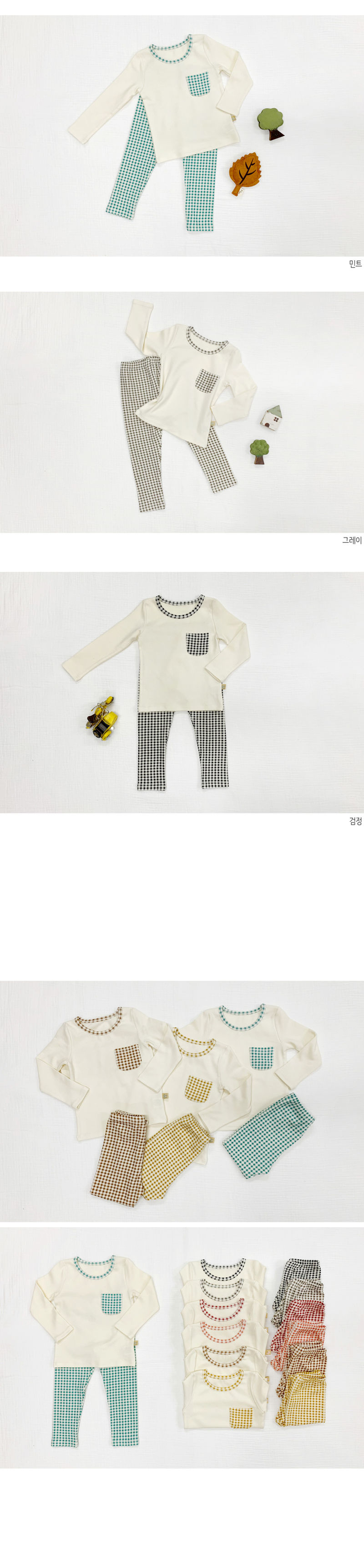 LIME & BLUE - Korean Children Fashion - #Kfashion4kids - Pocket Check Easywear - 3