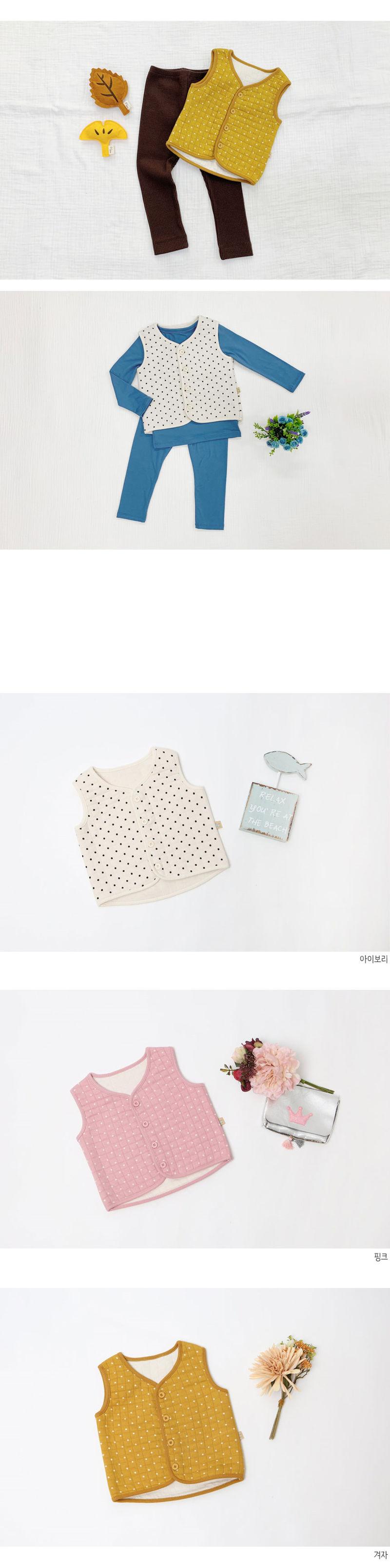 LIME & BLUE - Korean Children Fashion - #Kfashion4kids - Dot Good Night Vest - 2
