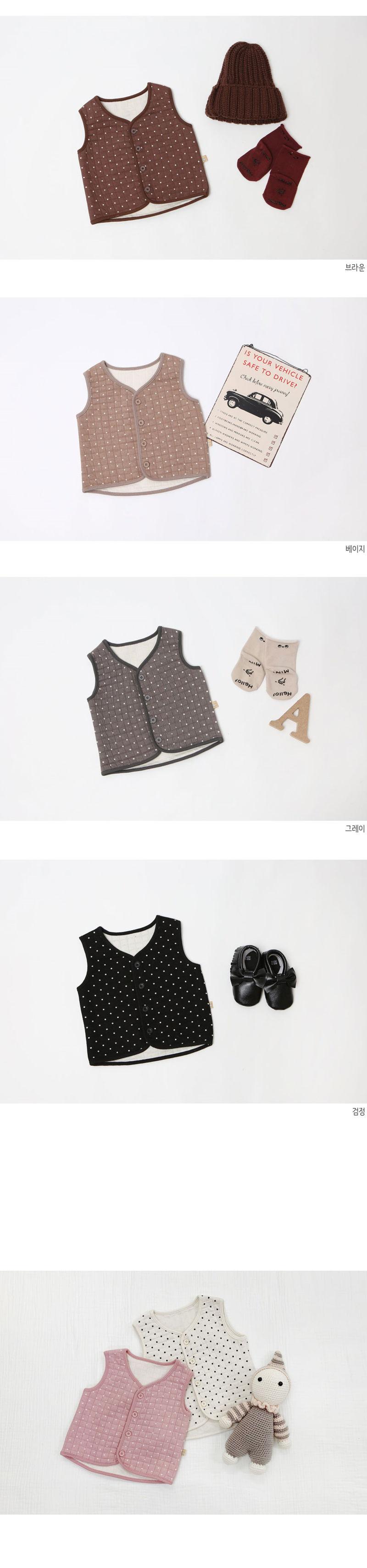 LIME & BLUE - Korean Children Fashion - #Kfashion4kids - Dot Good Night Vest - 3