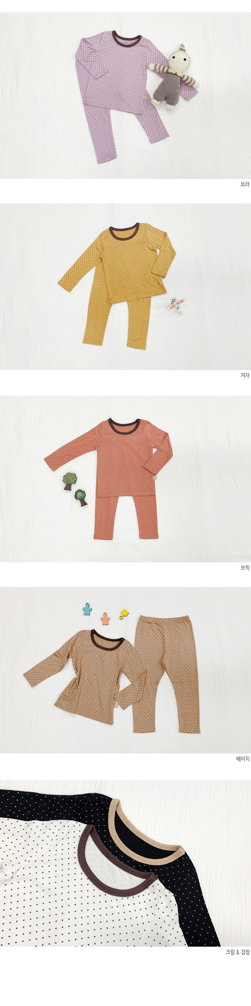 LIME & BLUE - Korean Children Fashion - #Kfashion4kids - Dot Heat Easywear - 3
