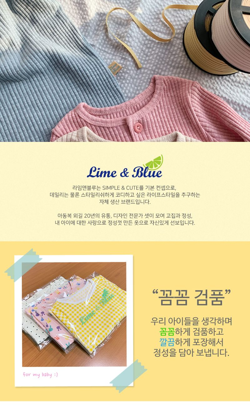 LIME & BLUE - Korean Children Fashion - #Kfashion4kids - Rudolph Easywear