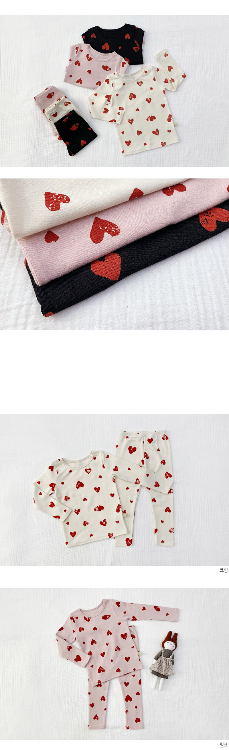 LIME & BLUE - Korean Children Fashion - #Kfashion4kids - Heart Heart Easywear - 2