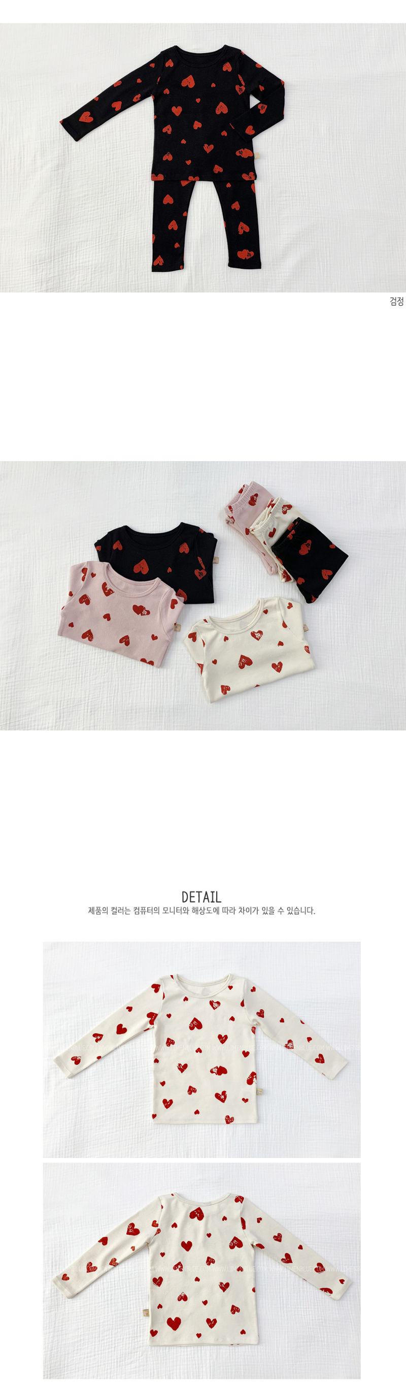 LIME & BLUE - Korean Children Fashion - #Kfashion4kids - Heart Heart Easywear - 3