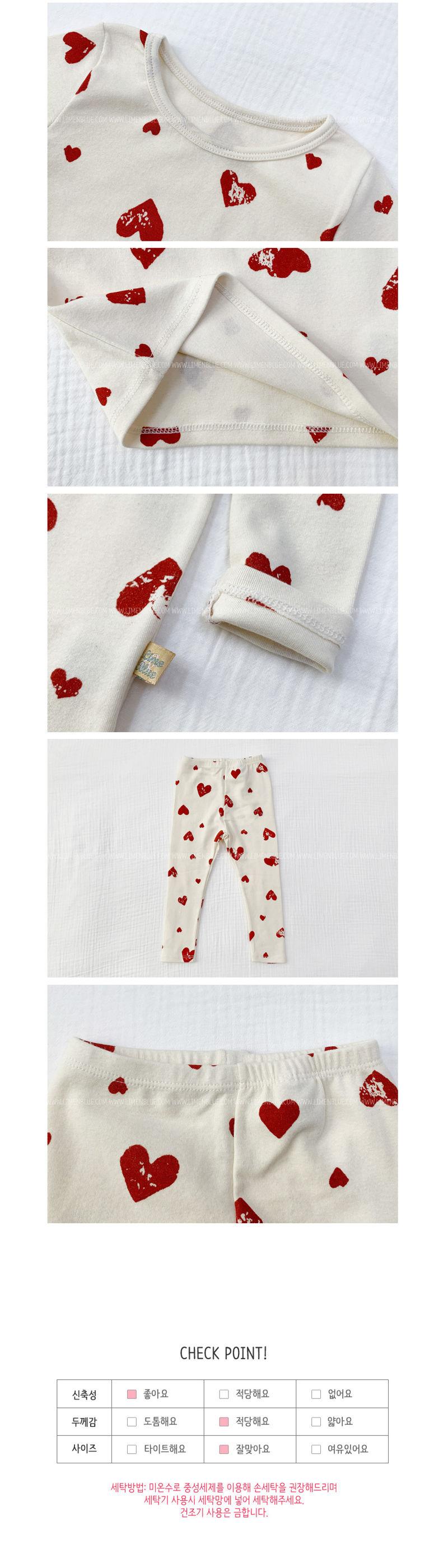 LIME & BLUE - Korean Children Fashion - #Kfashion4kids - Heart Heart Easywear - 4