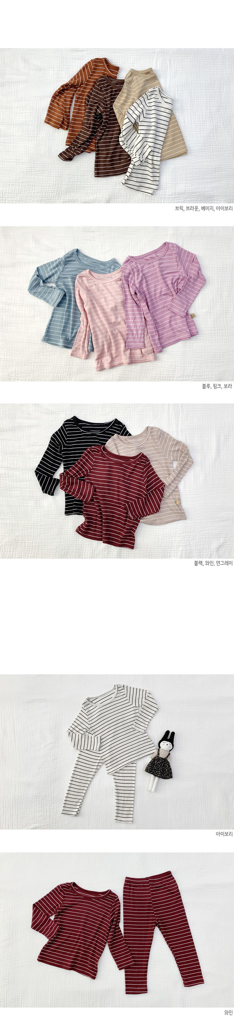 LIME & BLUE - Korean Children Fashion - #Kfashion4kids - Stripe Heat Easywear - 2