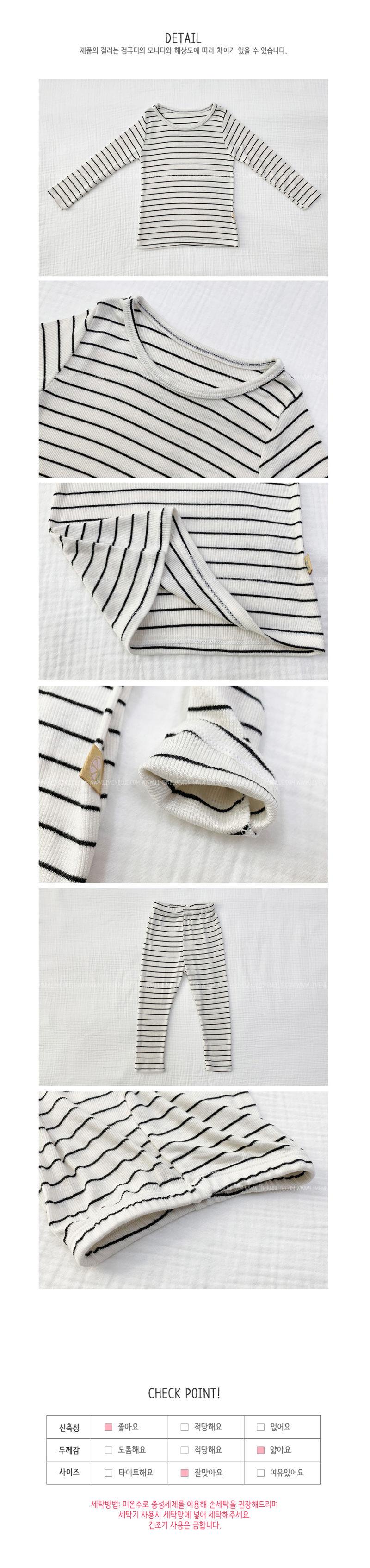 LIME & BLUE - Korean Children Fashion - #Kfashion4kids - Stripe Heat Easywear - 5
