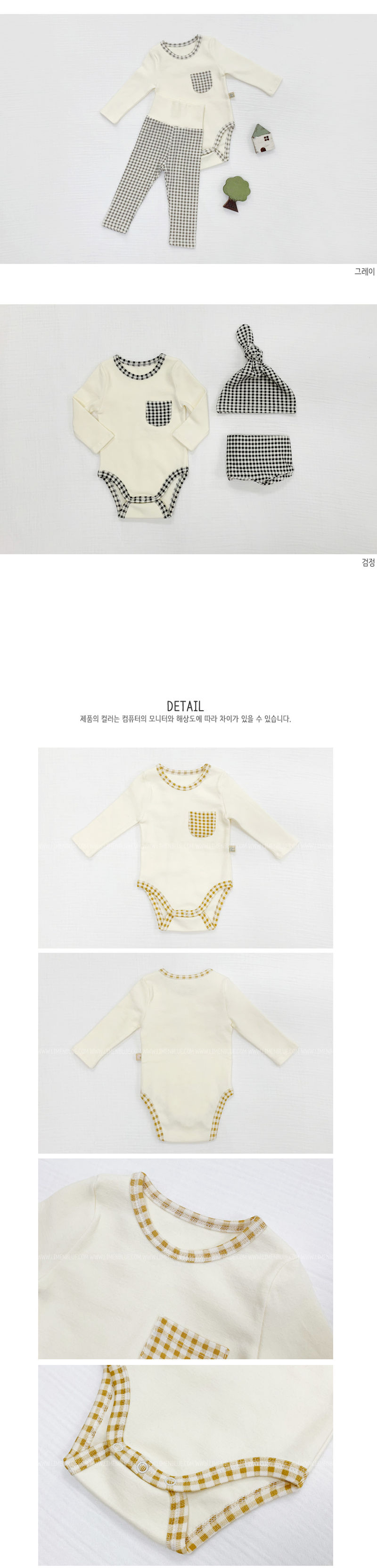 LIME & BLUE - Korean Children Fashion - #Kfashion4kids - Check Bodysuit with Pants - 3