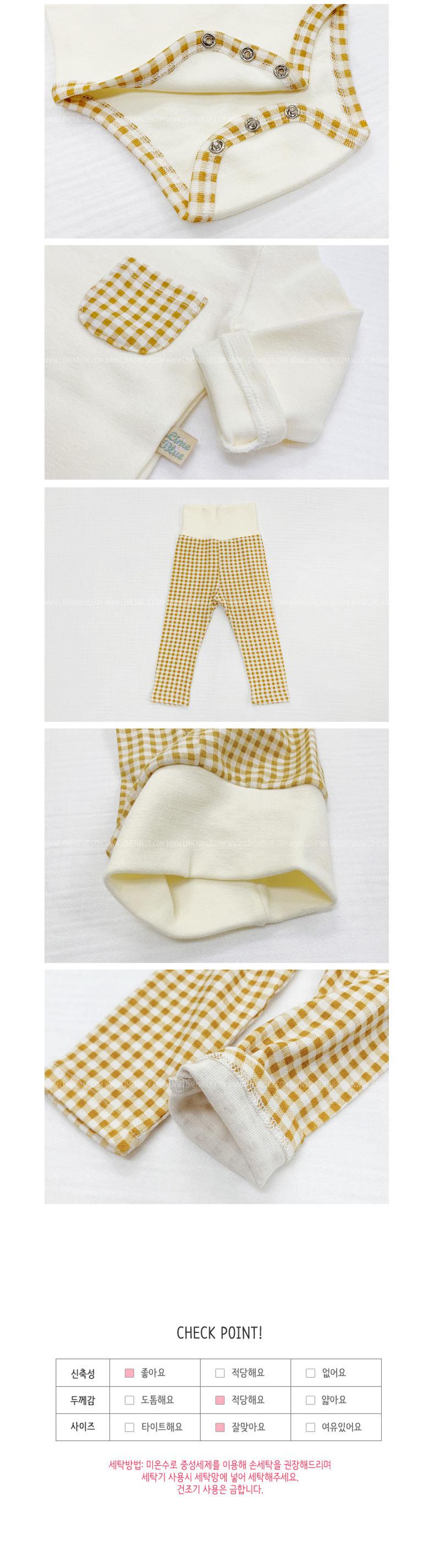 LIME & BLUE - Korean Children Fashion - #Kfashion4kids - Check Bodysuit with Pants - 4