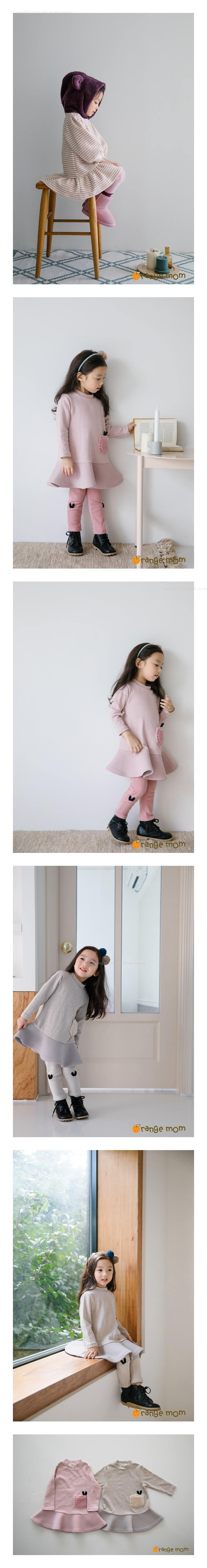 ORANGE MOM - Korean Children Fashion - #Kfashion4kids - Stripe Rabbie One-piece