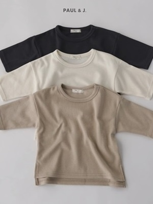 PAUL & J - BRAND - Korean Children Fashion - #Kfashion4kids - Layered Long Tee