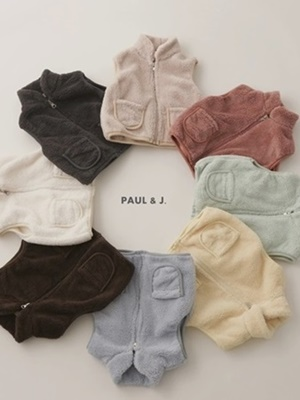 PAUL & J - BRAND - Korean Children Fashion - #Kfashion4kids - Macaron Vest