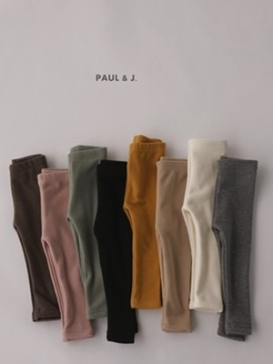 PAUL & J - BRAND - Korean Children Fashion - #Kfashion4kids - Mink Leggings