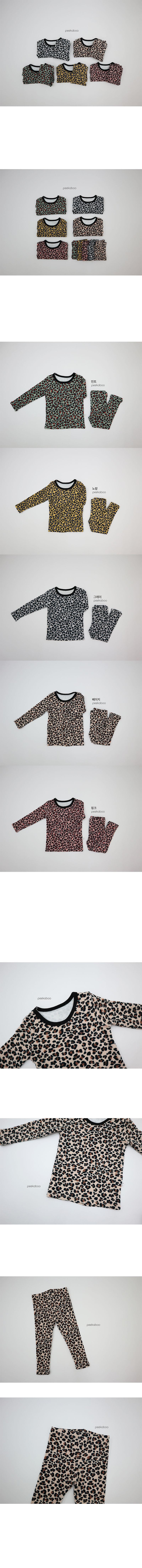PEEKABOO - Korean Children Fashion - #Kfashion4kids - Leopard Easywear