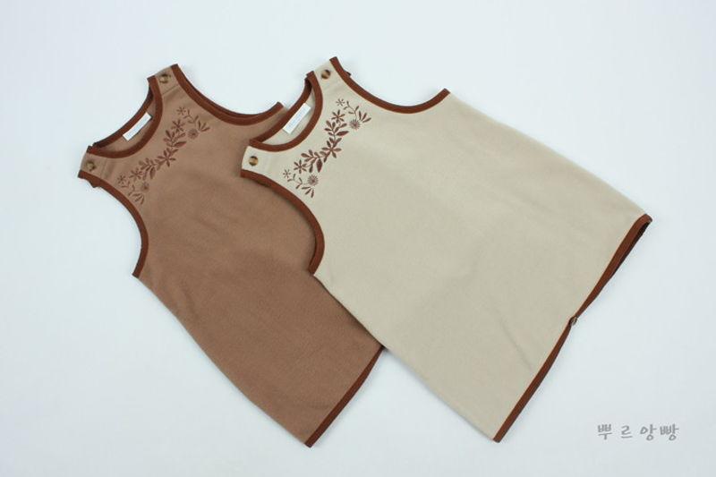 POURENFANT - BRAND - Korean Children Fashion - #Kfashion4kids - Rebell Sleeping Vest