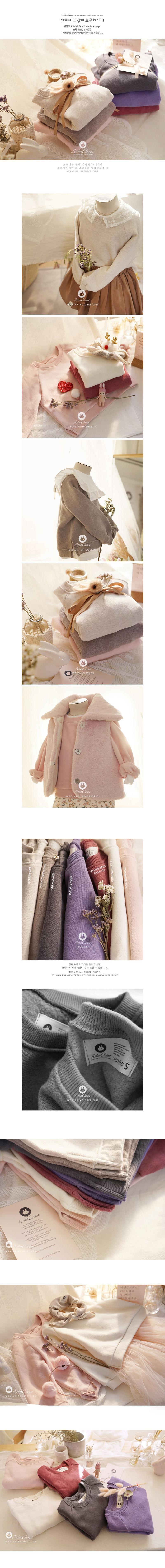 ARIM CLOSET - Korean Children Fashion - #Kfashion4kids - Baby Cotton Winter MTM - 2