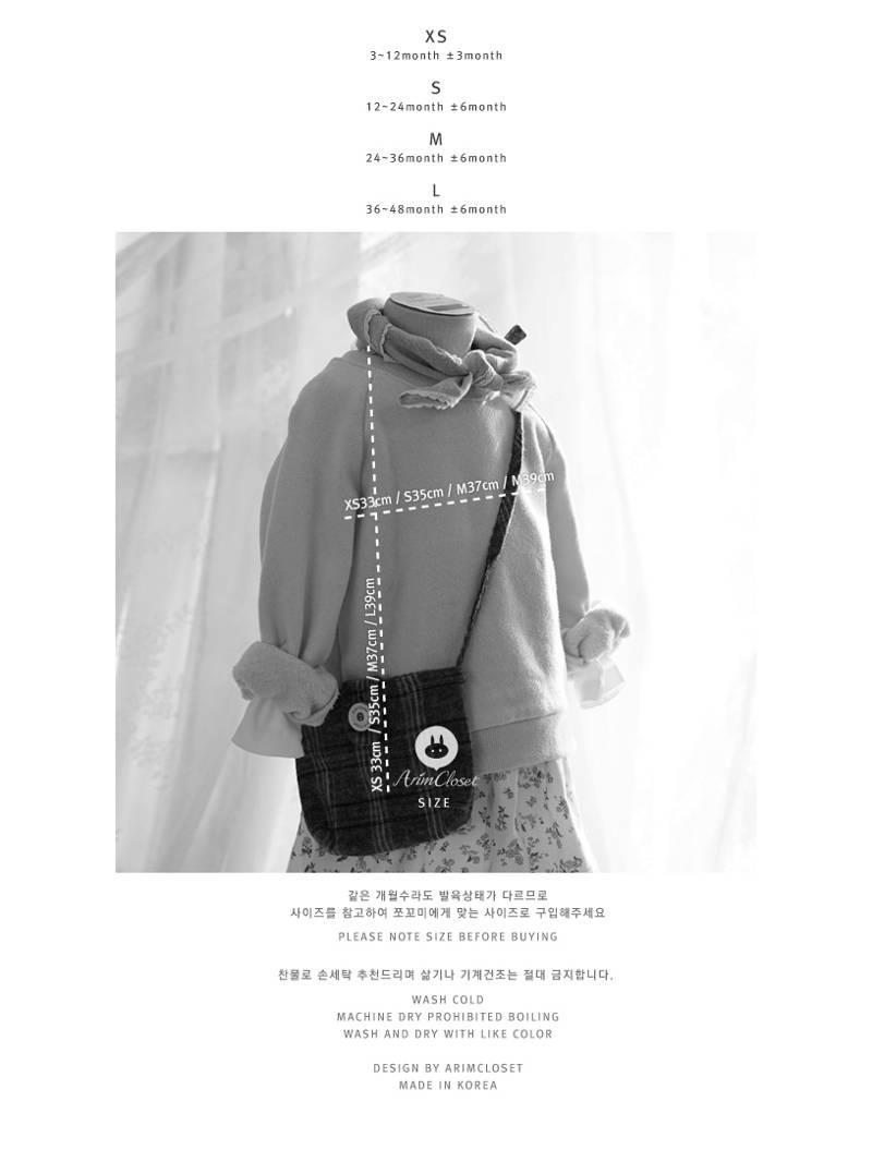 ARIM CLOSET - Korean Children Fashion - #Kfashion4kids - Baby Cotton Winter MTM - 5